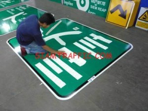 Sign layout