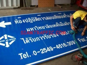 Traffic sign and traffic sign frame